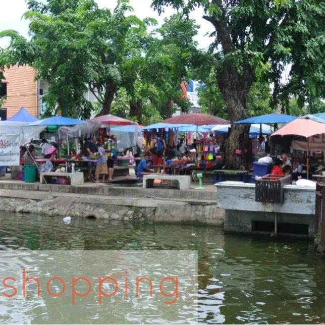 shop-chiang-mai