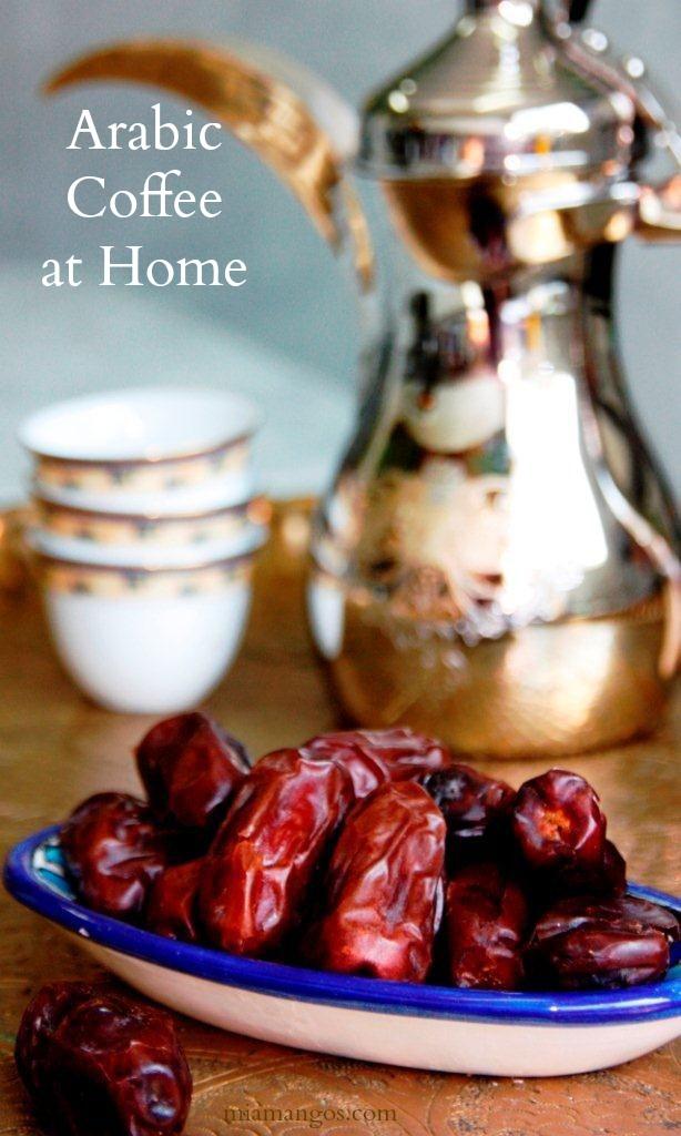 arabiccoffee